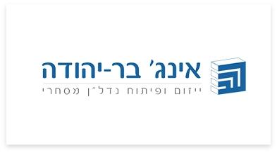Hoozot-Hamifratz_Logo-2
