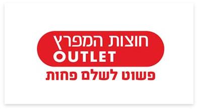 Hoozot-Hamifratz_Logo